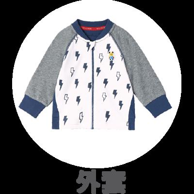 男女嬰童外套