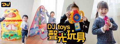 "<img src=""DJtoys's SHOP.jpeg"" alt=""DJtoys's SHOP"">"