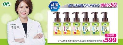 洗手,抗菌