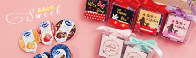 卡通造型小包裝水果果醬婚禮小物推薦送禮首選