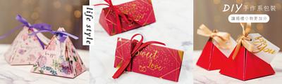 大紅色精緻婚禮小物喜糖盒點綴燙金英文字