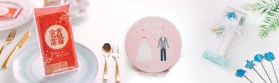 精緻質感刀叉與白紗西裝的婚禮位上禮