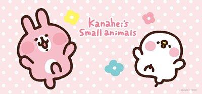 卡娜赫拉的小動物,卡娜赫拉,P助,小雞,兔兔,粉紅兔兔,Kanahei's small animals,Piske,Usagi,Kanahei