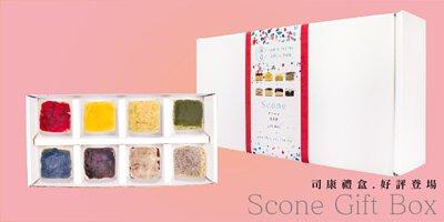 201811月新着情報-信の店司康餅新上市,九種口味!
