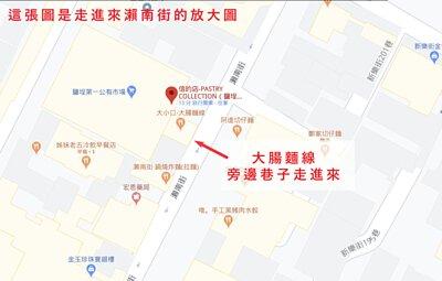信的店鹽埕攤位地圖