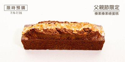信的店2020父親節蛋糕限定口味