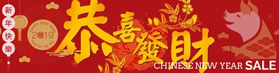 The best Chinese New Year Gift Idea Inspiration 2019. Buy Wine, Champagne, Beer & Whisky at 1858Wines.com HK online today.