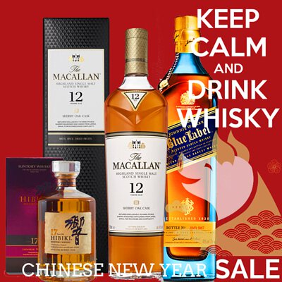 You can buy the best whisky gifts for Chinese Lunar New Year 2019 like Macallan, Johnnie Walker and Hibiki whiskies.