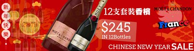 (12 Bottles Pack) French Champagne Moet & Chandon Imperial Brut NV 75cl $245/bottle (Unbeatable Price)