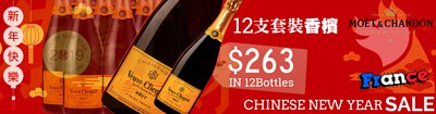 (12 Bottles Pack) French Champagne Veuve Clicquot Yellow Label Brut NV 75cl $263/bottle Chinese New Year Offer