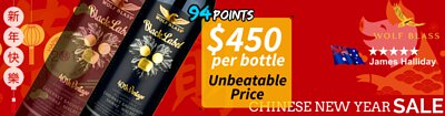 (James Halliday) Australian Brand Wolf Blass Premium Red Wines - Wolf Blass Black Label 40th Cabernet Shiraz Malbec 2012