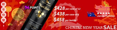 Australian Brand Wolf Blass Premium Red Wines - Wolf Blass Black Label 43th Cabernet Shiraz Malbec 2015 $428/bottle
