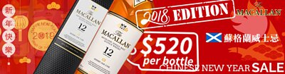 (Scotch Whisky) The Macallan 12 Year Old Sherry Oak Single Malt Scotch Whisky 2018 Edition 70cl $520/bottle
