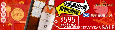 You can find the Macallan 12 Sherry Oak at 1858Wines.com Hong Kong