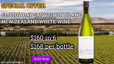 cloudybay,sauvignonblanc,newzeland,whitewine,紐西蘭白酒,長相思,雲霧灣,超市酒,香港,supermarketwine