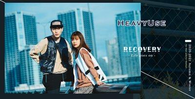 HeavyUse Select Shop