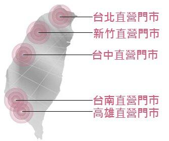 鴻宇光學門市地圖