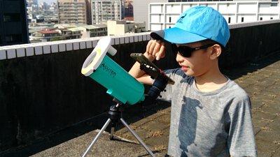 【迷你馬】60mm 望遠鏡 太陽觀測組合,太陽望遠鏡,兒童用太陽望遠鏡