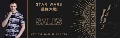 折扣,黑五,打折,出清,outlet,特價,LARMURE,活動,優惠碼,優惠,電玩,星際大戰,星戰,遊戲,SW,時尚,服裝,STARWARS