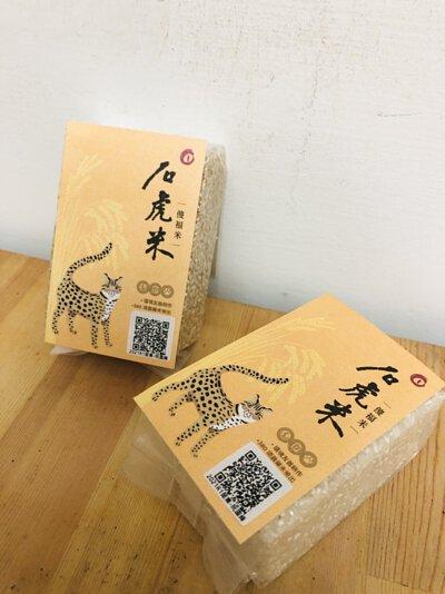 石虎,輕巧包裝,芋香米,稻米