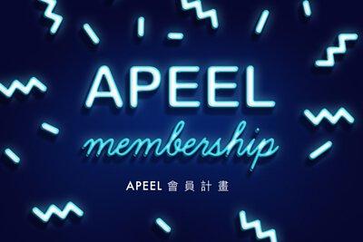 apeel membership