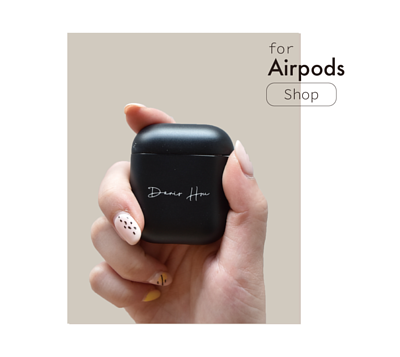 for-airpods