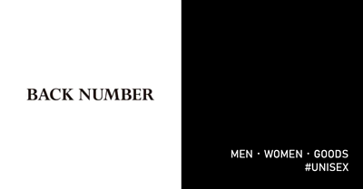 BACK NUMBER,男裝,女裝,配件
