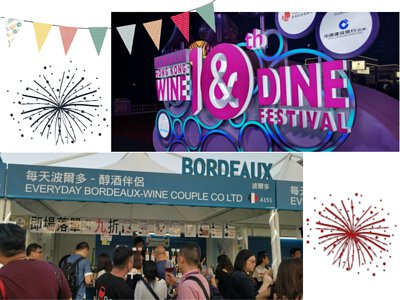 Wine and Dine 2018