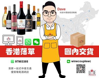 香港落單國內交貨