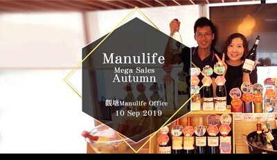 Manulife Mega Sales - Autumn