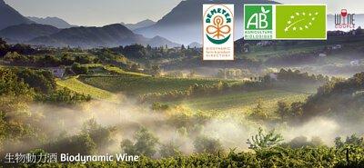 Biodynamic Wine 生物動力酒