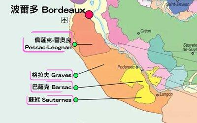 Bordeaux Blanc, 波爾多白酒, Graves , 格拉夫, Pessac-Leognan ,佩薩克-雷奧良, Sauternes, 蘇玳, Barsac, 巴薩克