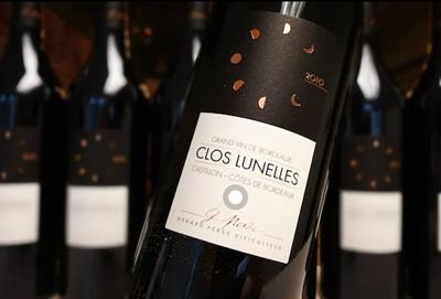 Clos Lunelles 2011,Cotes de Castillon 朗樂士酒莊