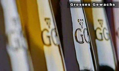 Grosses Gewachs丨GG丨Wine Couple
