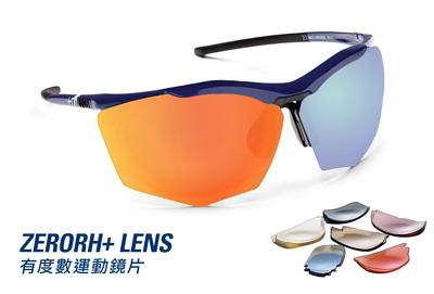 解決近視 / 遠視 / 老花 / 散光困擾!不但能滿足運動需求,更能提高舒適及安全性   Zerorh+運動光學中心展示全系列眼鏡,並有專業驗光師客製有度數運動眼鏡提供近視、遠視、漸進多焦點專業諮詢驗配
