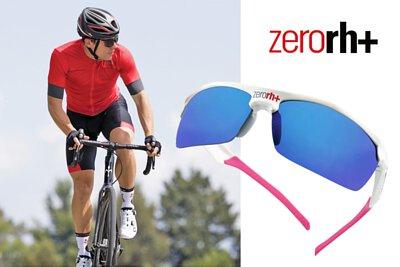 ZeroRH+創新UVAR技術ZERO UV,除了前方的光線外,更能夠抵擋來自周圍陽光的UV光線,將運動眼鏡的鏡片背面所反射的有害UV紫外線最小化。ZERO UV擁有最高的可見光透射率,提供了清晰的視野,能夠保護眼睛不受周圍光線的傷害。