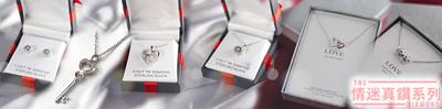美國鑽石耳環/頸鏈