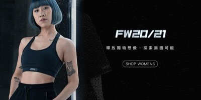 TeamJoined 女裝 FW20/21