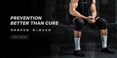 TeamJoined 健身重訓護具