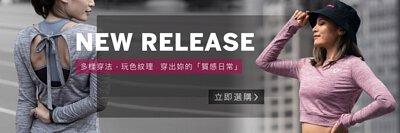 Hana穿TeamJoined的酒紅三角鏤空長袖罩衫