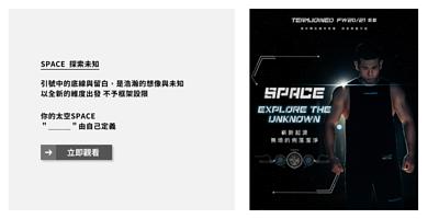 SPACE  探索未知