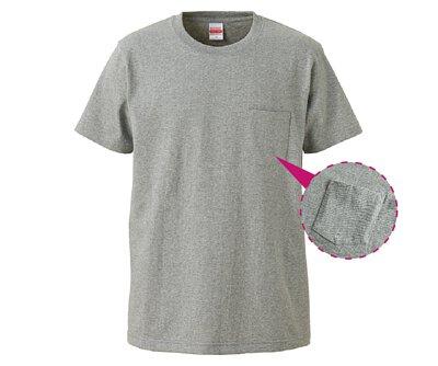 UnitedAthle 3425301 - 7.1oz 麻灰色純棉重磅有口袋中性圓領短T