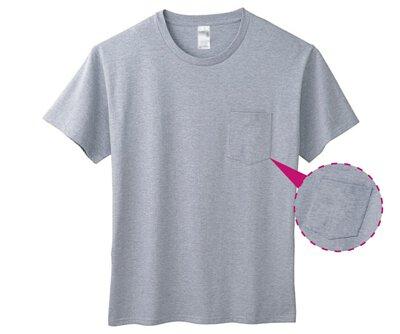GILDAN HA30 - 6.1oz 運動灰色純棉亞規厚磅有口袋中性圓領短T