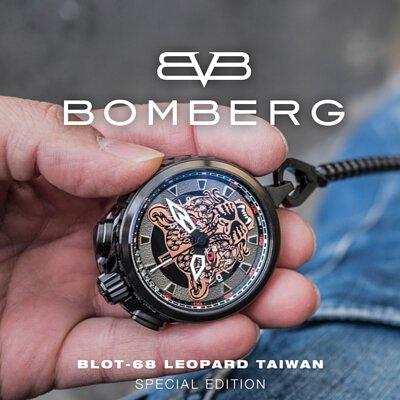 BOMBERG ,bolt-6,BOMBERG炸彈錶,BOMBERG官網,雲豹