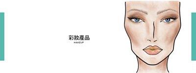 彩妝產品@多款遮瑕膏、眼影盤組合以優惠價出售