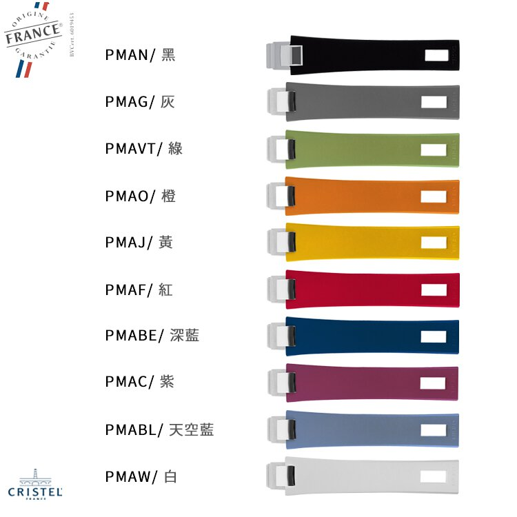 🇫🇷法國Cristel - 鍋具單手柄- PLXX / PLXXX