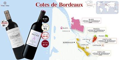 winetime,酒在當下,紅酒,côtes,布拉伊,卡斯蒂永,弗朗,卡迪亞克,波爾多丘,法定產區,葡萄酒,波爾多,Blaye,Cadillac,Castillon,Francs,Cotes de Bordeaux AOC,
