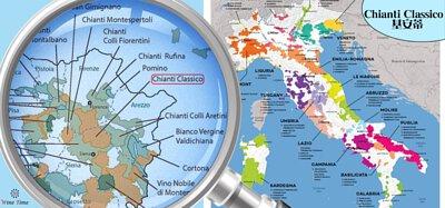 Chianti Classico,經典基安蒂,Tuscany,Wine Time,Italy,DOCG,red wine,Sangiovese,黑公雞,Riserva,Gran Selezione,Annate,