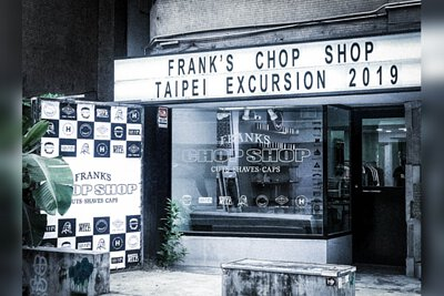 『 活動回顧 』 FRANK'S CHOP SHOP TAIPEI EXCURSION 2019 活動回顧 –