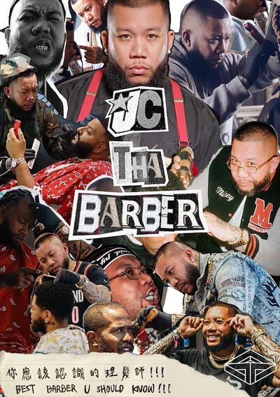 『 你應該認識的理髮師 !!! EP3 』 JC Tha Barber – 浪子回頭金不換的名人理髮師